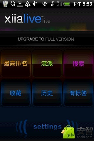xiialive网络收音机