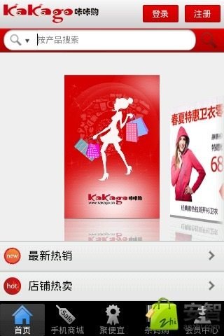 Android 模擬器_ 軟體下載| 重灌狂人