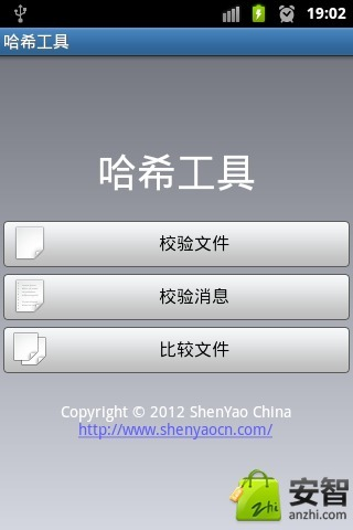 悠路況- Google Play Android 應用程式