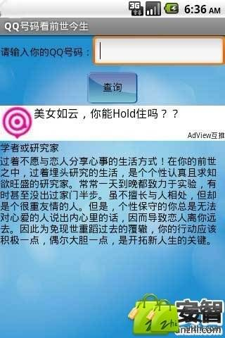 spring application context相關資料 - 玩APPs