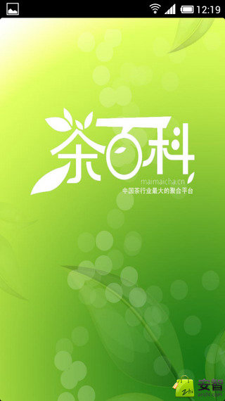 APK App 電腦PC市場行情表for iOS | Download Android APK ...