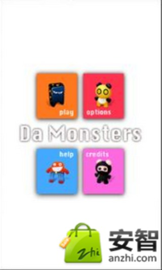 大怪兽Da Monsters