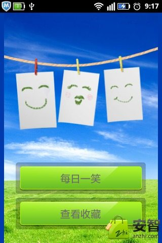 APK App 電腦PC市場行情表for BB, BlackBerry | Download Android ...