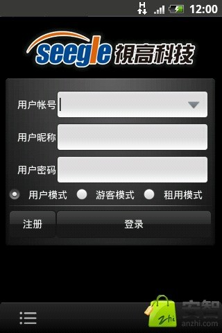 GO CONTACTS - PeachPlaidFlower for Android - Appszoom