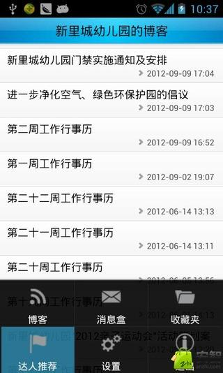 Download 霓虹灯黄金GO桌面主题for Free | Aptoide - Android Apps ...