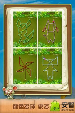 Cut the Rope games, Om Nom and Nommies Official Website