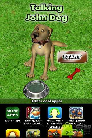 Space Dog Run on the App Store - iTunes - Apple