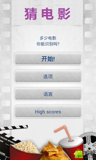 archos video player free app下載 - 硬是要APP - 硬是要學