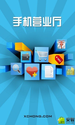 File Manager (FREE) on the App Store - iTunes - Everything you need to be entertained. - Apple
