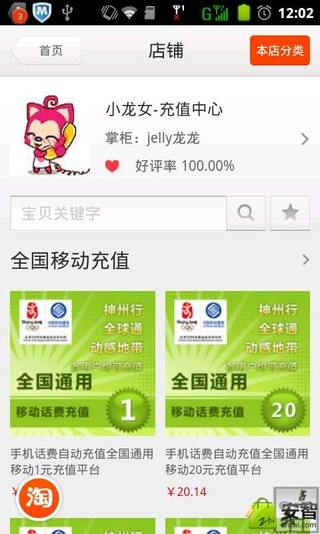 APK App 全國藝文團體for iOS | Download Android APK ...