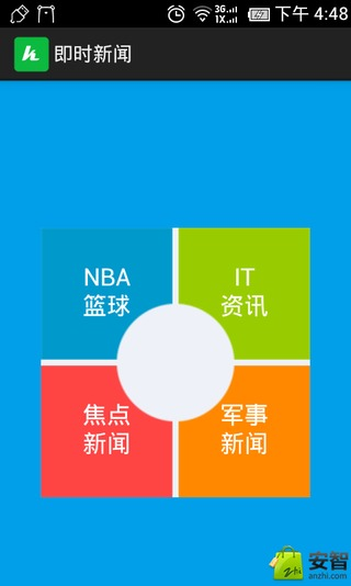 App 搖搖小黃Shake Taxi 司機版for Lumia | Android APPS ...