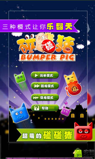 Animal Face - Google Play Android 應用程式